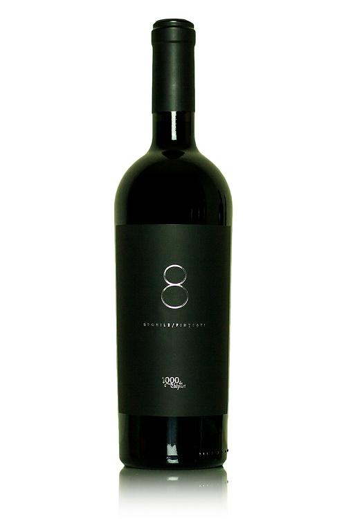 vin de nisa1